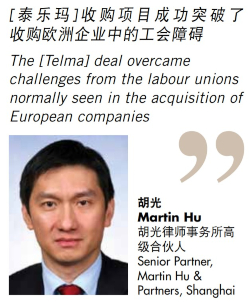 Martin Hu 胡光, Senior Partner 高级合伙人, Martin Hu & Partners, Shanghai