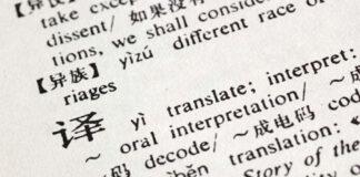 简明平实的英语和通俗易懂的中文 | 《商法》
