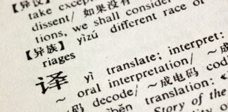 Duty-or-obligation-zeren-or-yiwu-legal-dictionary