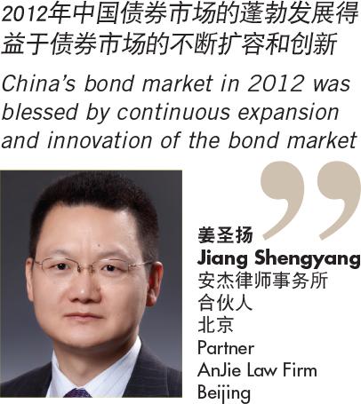Capital navigations-Jiang Shengyang