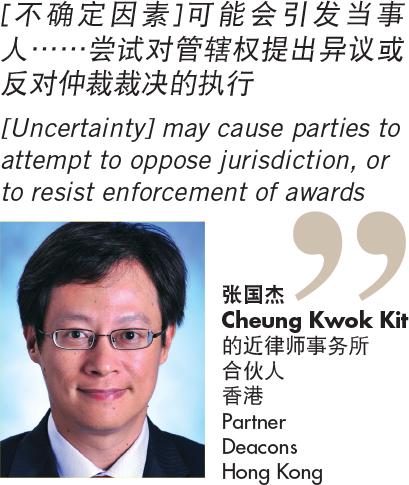 High stakes-Cheung Kwok Kit