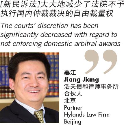 High stakes-Jiang jiang