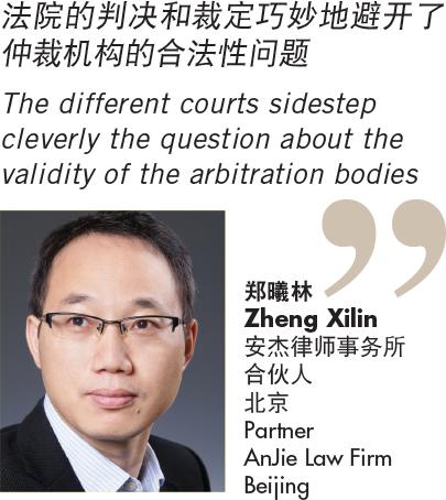 High stakes-Zheng Xilin