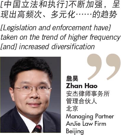 Game changers-Zhan Hao
