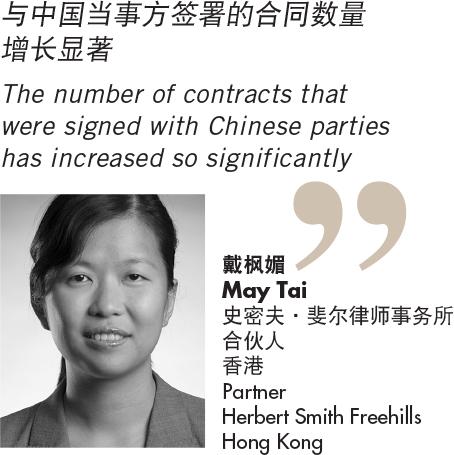 戴枫媚 May Tai 史密夫•斐尔律师事务所 合伙人 香港 Partner Herbert Smith Freehills Hong Kong