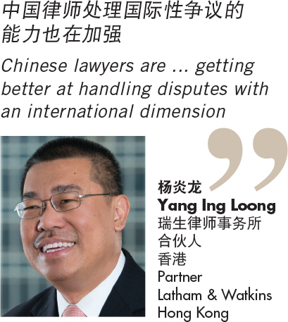 杨炎龙 Yang Ing Loong 瑞生律师事务所 合伙人 香港 Partner Latham & Watkins Hong Kong