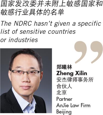 郑曦林 Zheng Xilin 安杰律师事务所 合伙人 北京 Partner AnJie Law Firm Beijing