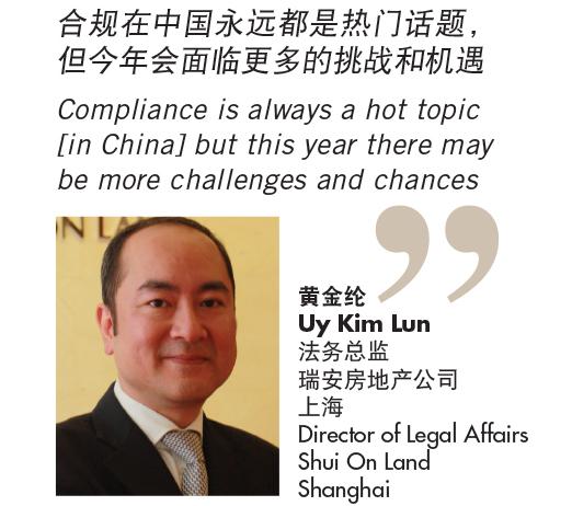 Staying on top-Uy Kim LUn