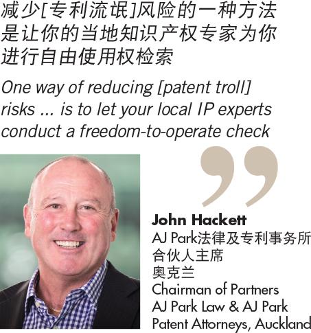 Global reach-John Hackett
