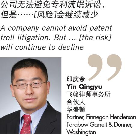 Global reach-Yin Qingyu