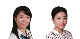 Chen Miaojie and Qiu Mengyun, AllBright Law Offices