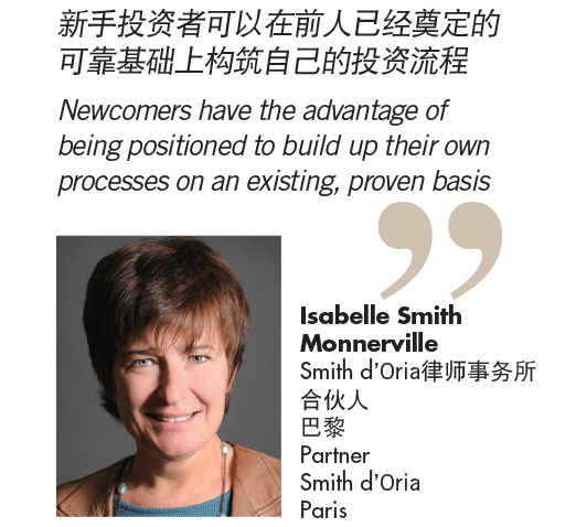 Gateway to experience-Isabelle Smith