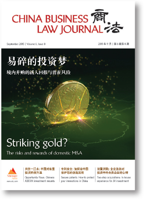 China Business Law Journal Sep 2015