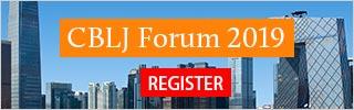 2019年CBLJ高峰论坛-CBLJ-Beijing-Event-2019-