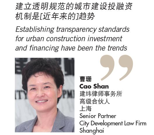 Building the future-Cao Shan