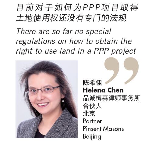Building the future-Helena Chen