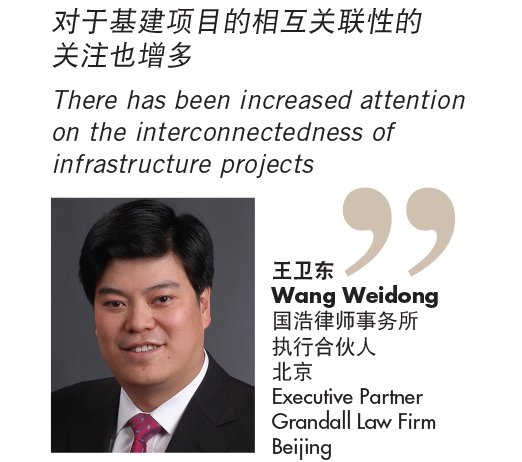 Building the future-Wang Weidong