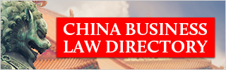 China Business Law Directory 2017
