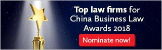 Law firm awards EN 01