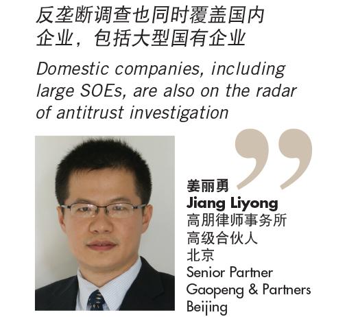 We're watching you-Jiang Liyong