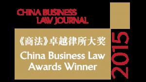 CBLJ_Awards_Winner_Logo_2015