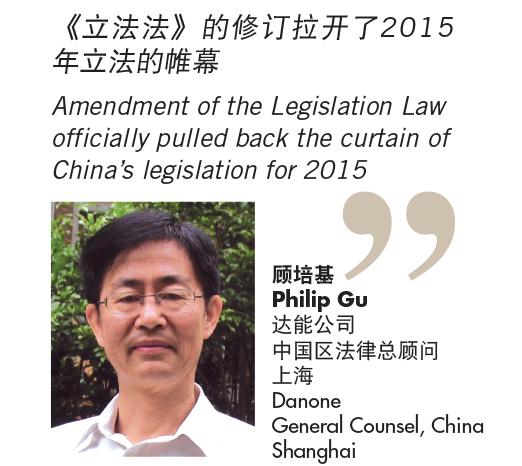 Philip Gu