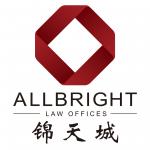 AllBright Logo smalls