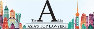 Asia-Top-Lawyers-Banner