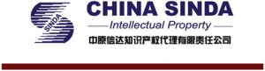 (China Sinda)