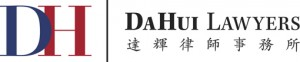 DaHui Lawyers Logo