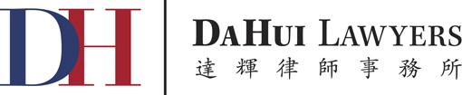 Da-Hui-Logo