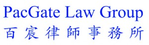 (PacGate Law Group)