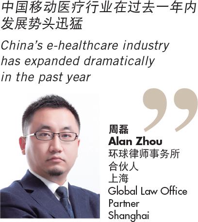 Panacea or problem-Alan Zhou