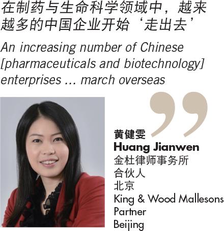 Panacea or problem-Huang Jianwen