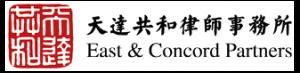East_&_Concord_Logo