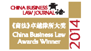 CBLJ_Awards_Winner_Logo_2014