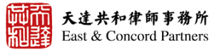 East_&_Concord_Logo