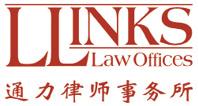 Llinks_logo