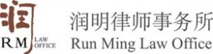 Run_Ming_logo