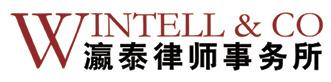 wintell-co-logo