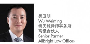 AllBright-Wu weiming