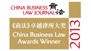 CBLJ_Awards_Winner_Logo