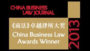 CBLJ_Awards_Winner_Logo