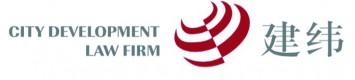 City Development Logo