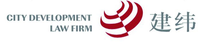 City-Development-Logo