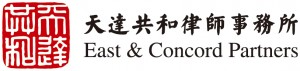 East & Concord Logo