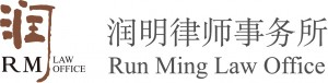 Run Ming logo