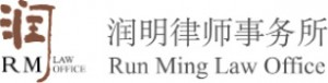 Run_Ming_logo