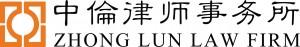 Zhong Lun Logo