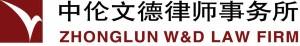 Zhonglun W&D